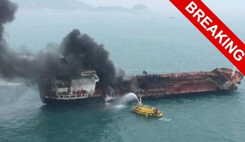 """Кто организовал """"взрыв 7-ми танкеров в Объединенных Арабских Эмиратах""""? ОБНОВЛЕНИЕ № 3."""