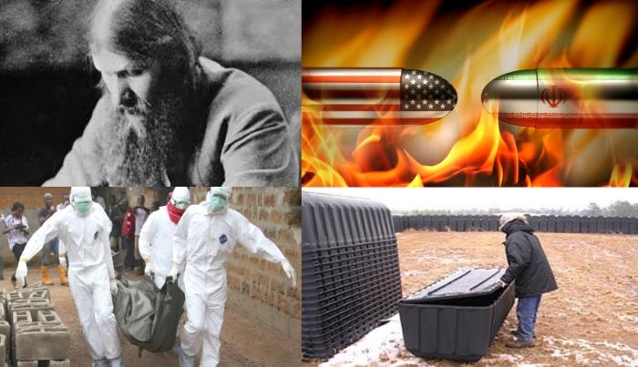 Эксперты ВОЗ: Эбола выходит из под контроля. В городах не будет достаточно рук, чтобы хоронить умерших.