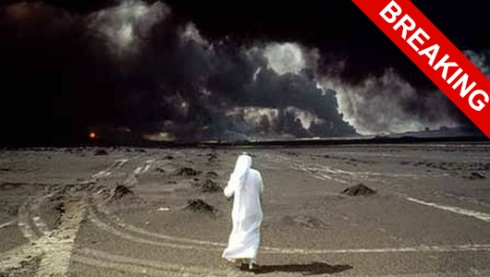 Кувейт официально объявил своим гражданам о скорой войне.