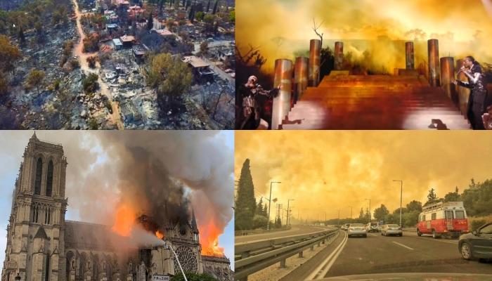 Пожары в Израиле: огненные камлания глобалистов продолжаются.