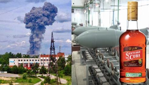На заводе в Дзержинске взорвался инновационный боеприпас?