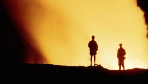Уровень опасности гавайского вулкана Мауна-Лоа повышен до желтого.