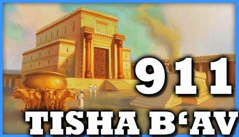11 августа произойдет историческое событие.