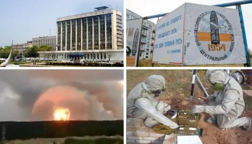 Взрыв на полигоне «Ненокса». Пожар в штабе ТОФ. «Черный август» начался?