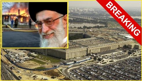 Пентагон готовится сделать важное заявление по Ирану?