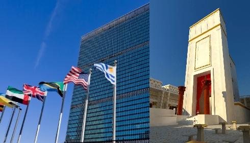 27 сентября будет создан преемник ООН, а 28-го Иран могут уже бомбить.