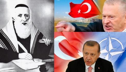 Турция выходит из NATO. Пророчество Виленского Гаона снова сбывается?
