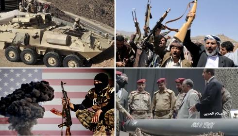"""Кто заказал фейковую """"Курскую дугу"""" в Йемене?"""