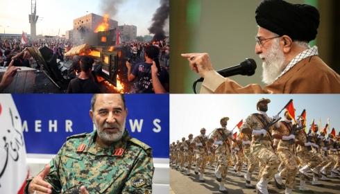 Иран отправляет 7 500 полицейских на подавление протестов в Ираке.