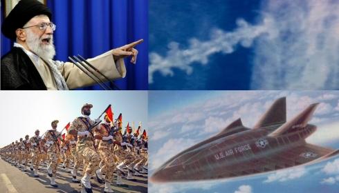 """Пентагон готовит """"Аврору"""" для секретной миссии в Иране?"""