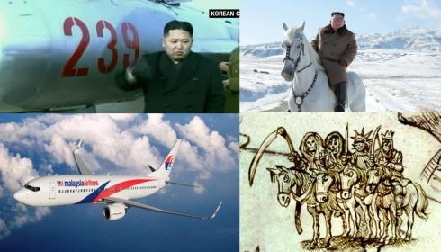 Зачем Ким Чен Ына нарядили во Всадника Апокалипсиса?