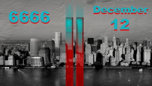 Найдена дата 9/11-II?