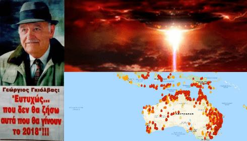 """Кто сжигает Австралию? Неужели """"марсиане"""" начали терраморфинг?"""