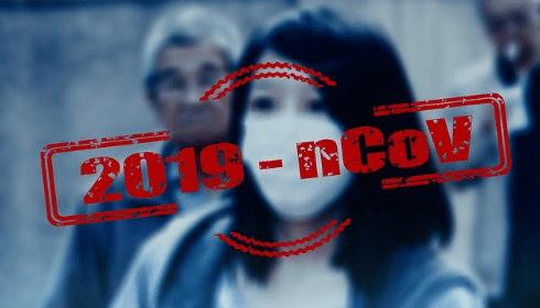 Китайский коронавирус: обновления на 1 февраля.