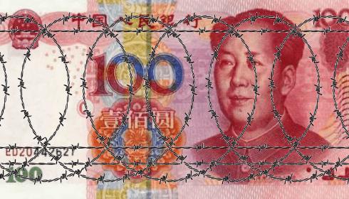 Китайский коронавирус может помочь выявить рептилоидов - Страница 4 TheBigTheOne.com_2161