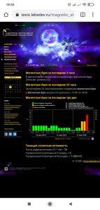 Screenshot_2021-05-12-18-55-32-569_com.android.chrome.jpg