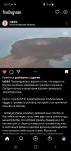 Screenshot_20210705-151337_Instagram.jpg
