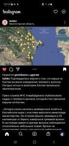 Screenshot_20210705-151351_Instagram.jpg