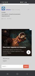 Screenshot_20210801-110748_Chrome.jpg