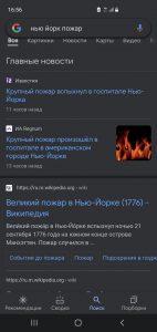 Screenshot_20210911-165604_Google.jpg